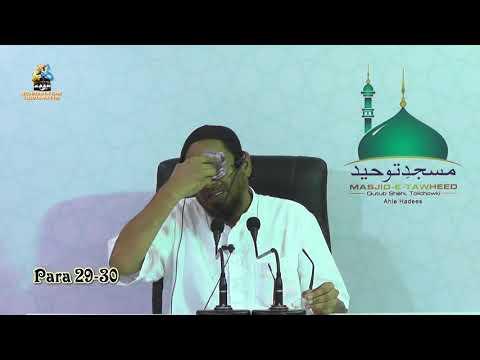 Mai Nay Dus Ladki Ko Zinda Dafan Kiya - Sheikh Jalal Uddin Qasmi