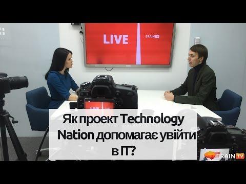 """Live Tech Night Show: """"Як проект Technology Nation допомагає увійти в ІТ?"""""""