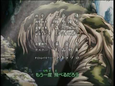 "Inuyasha 2nd Ending ""Fukai Mori"" (HQ)"