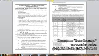 Оценка Недвижимости(, 2015-06-23T09:31:21.000Z)
