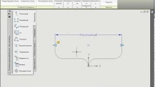 """Видео урок AutoCAD 2010 """"подшивка"""""""