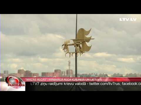 """""""Mazās algas"""": minimālās algas Igaunijā un Lietuvā"""