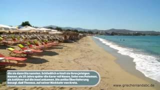 Insel Naxos Kykladen
