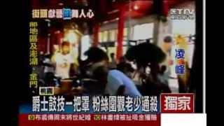 【東森新聞採訪】19歲小鼓王街頭稱霸 藝人凌峰也打賞、蕭敬騰千元打賞