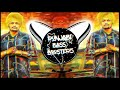 Selfmade [BASS BOOSTED] Sidhu Moose Wala | P.B.B