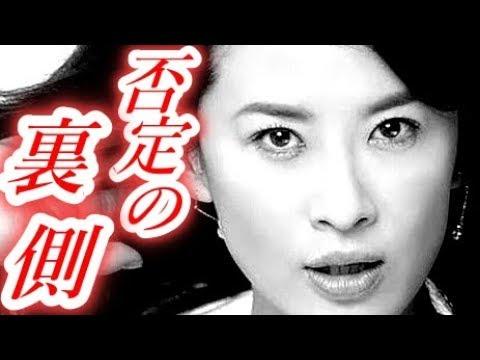 【炎上商法】鈴木砂羽土下座騒動の目撃証言wwwコレで完璧!?…