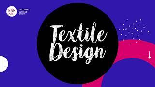 Year 8 Design   TEXTILES