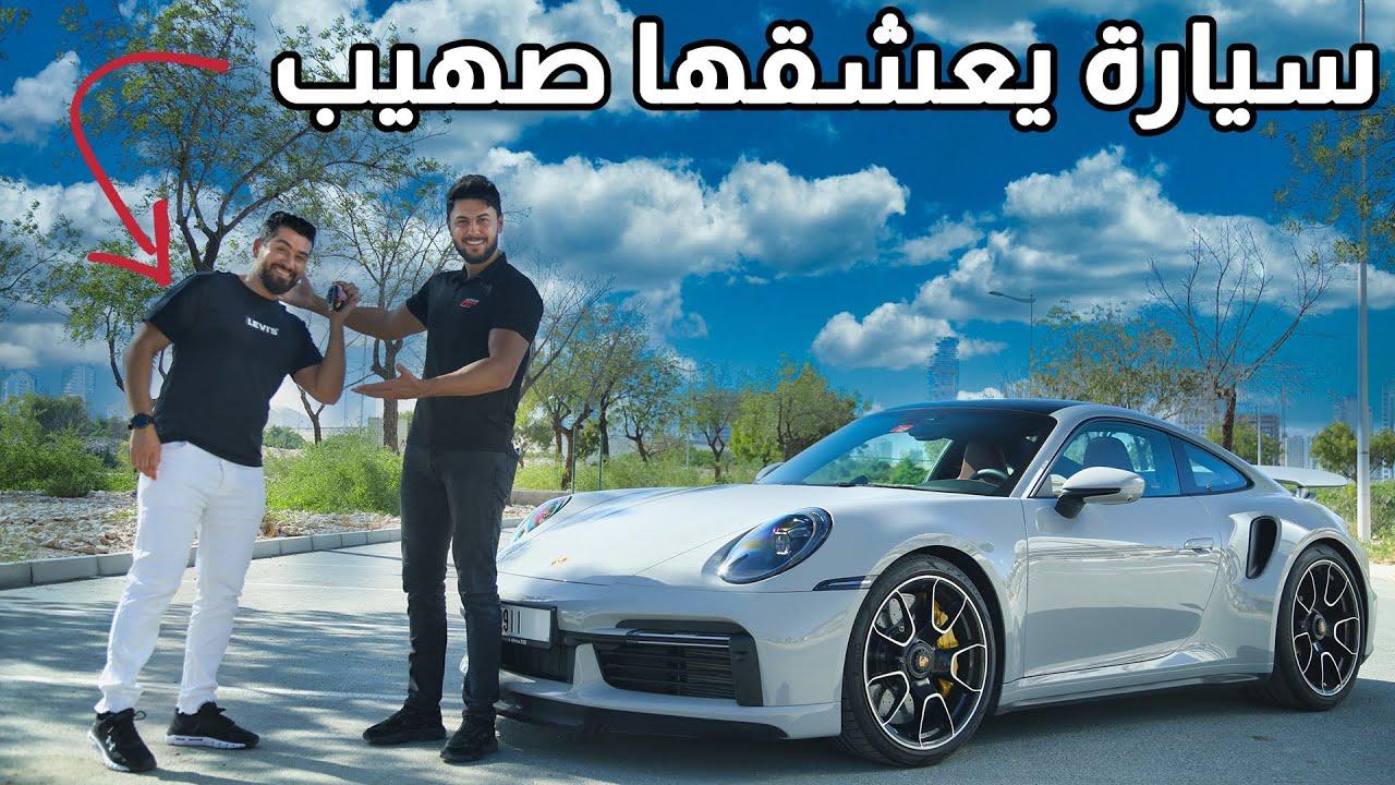 Porsche 911 Turbo S 2021 بورش 911 تيربو اس