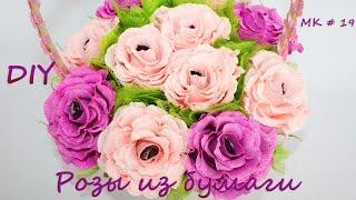 РОЗЫ ИЗ КРЕП-БУМАГИ/DIY/Sweet flowers/Roses of crepe-paper