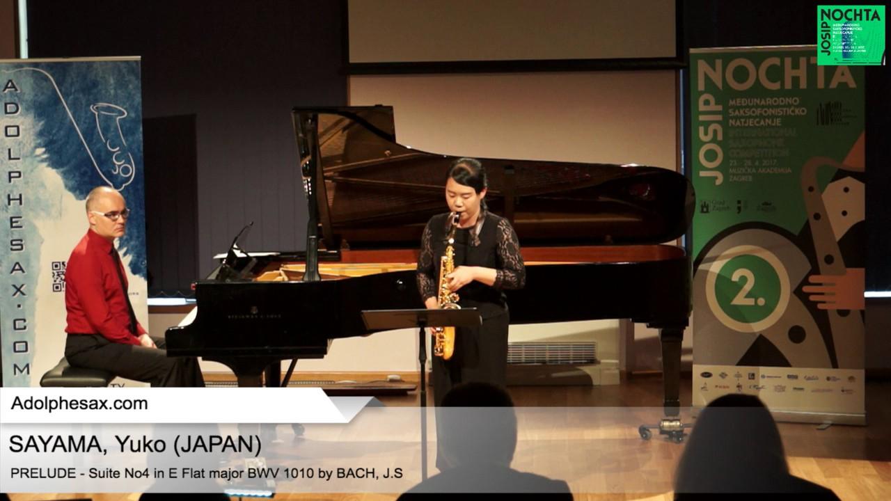 Johann Sebastian Bach – Suite No 4 in E  at major BWV 1010 – Pre?lude – SAYAMA, Yuko (Japan)