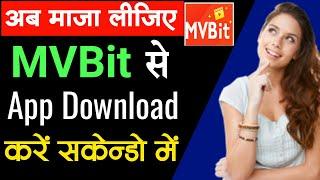 How to use mv master mv bit video status maker mvbit   Mvbit mv master mvbit video status video screenshot 4