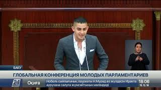 Выпуск новостей 18:00 от 15.12.2018