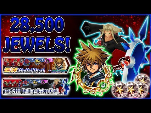 12 Pulls For Key Art 16 & Vexen+ ~ KH Union χ[Cross]