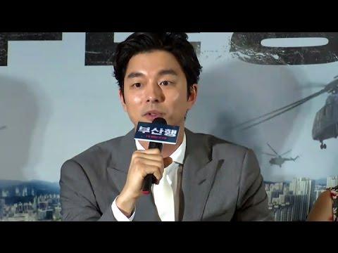 "[NO CUT] '부산행' 공유 ""좀비와 싸우는 장면 힘들었다"" (TRAIN TO BUSAN, Gong Yoo, Zombie) [통통영상]"