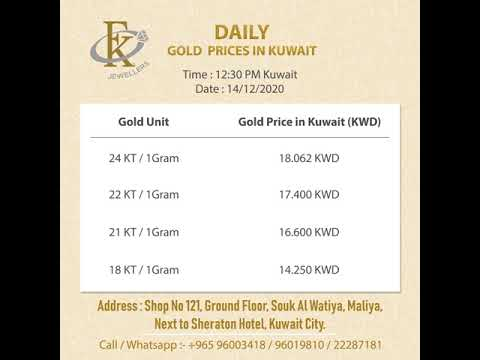 Today Gold Rate In Kuwait Gold Rate Today Today Gold Price In Kuwait Youtube