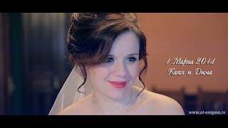 Видеосъемка свадьбы в Москве, Зеленограде(, 2014-03-24T16:26:57.000Z)