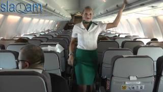slaq.am ««air Italy» 1-ին չվերթը Երևան- Հռոմ- Երևան»