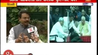 Congress MP Rajiv Satav On  Nitish Kumar