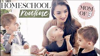 HOW WE HOMESCHOOL 🖍  Home School Routine With 3 Kids!   Preschool + Toddler 2018   Natalie Bennett