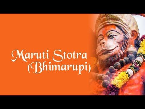 Maruti Stotra - Bhimrupi Maharudra (मारुती स्तोत्र ) | Rattan Mohan Sharma | Times Music Spiritual