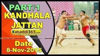 (1) Kandhala Jattan (Hoshiarpur) Kabaddi Tournament 8 Nov 2015