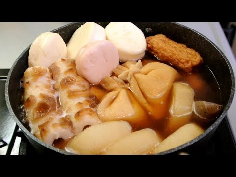 Oden (No Talk No BGM 74)