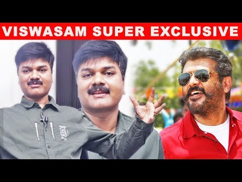 Viswasam adchithooku is a mass treat for Ajith fans - Viswasam lyricist Viveka | Exclusive Interview