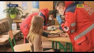 У Черкасах майже сотня дітей отруїлися газом