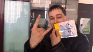 LIMP BIZKIT в Алматы! 29.11.15. Event Arena. Первый покупатель.