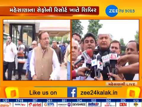 Ahmedabad: Congress gujarat in charge Ashok gehlot   talk with media #ZEE24KALAK