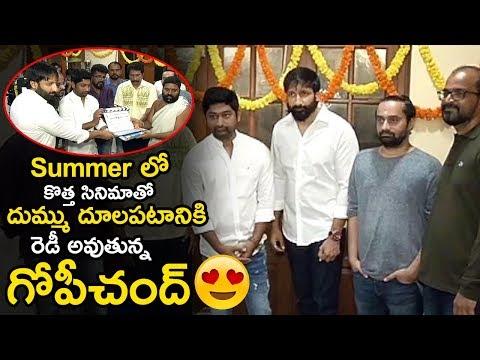 Gopichand New Movie Opening || New Telugu Movies || Latest Movie || Gopichand || Life Andhra TV ||