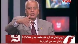 بالفيديو.. حمدى بخيت: وزير التموين الحالى تحمل مسئولية 3 وزارة عقب ثورة 25 يناير