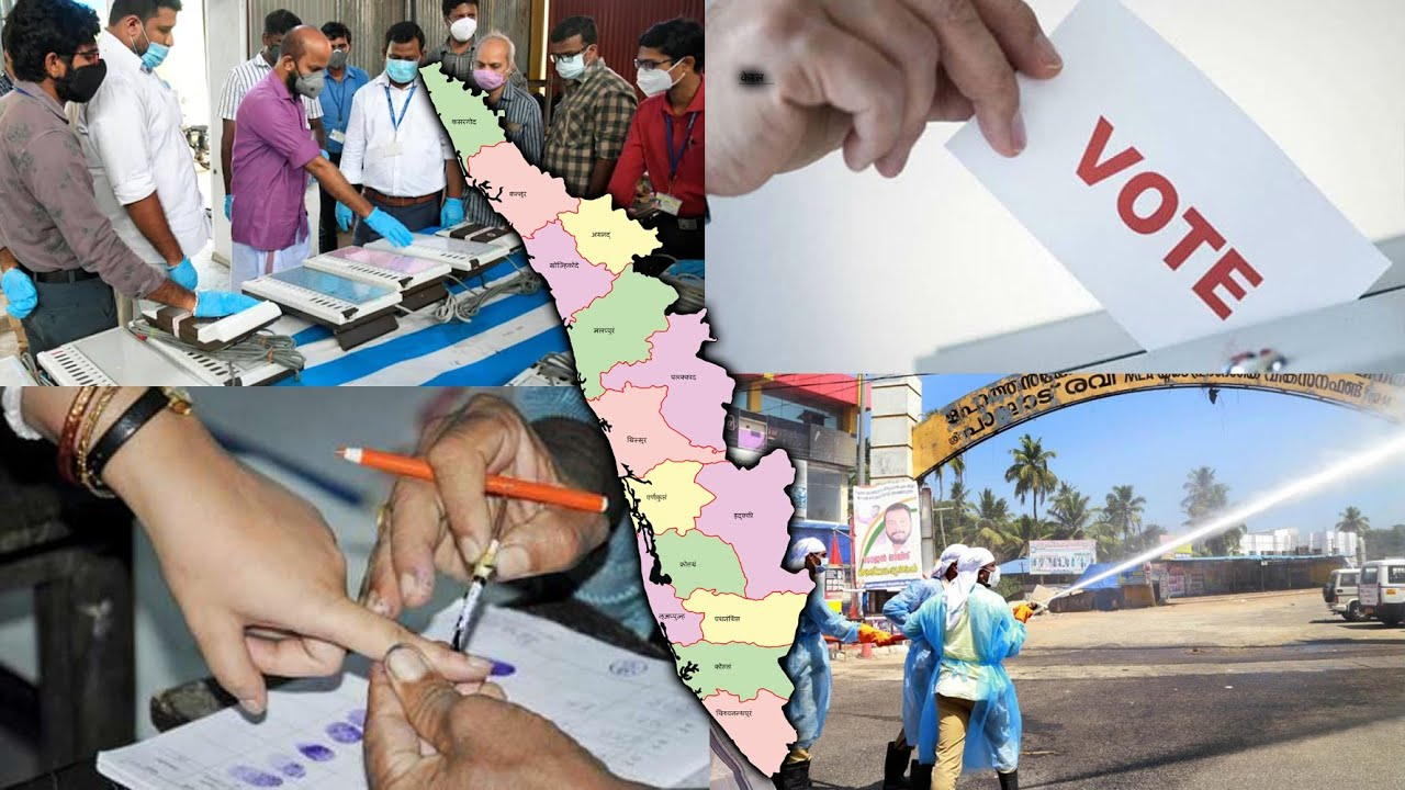 Kerala patients, quarantined voters can vote through postal ballots in local body polls
