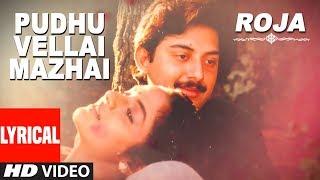 Pudhu Vellai Mazhai Lyrical Video Song || Roja Tamil Songs || Arvindswamy, Madhu, A.R Rahman