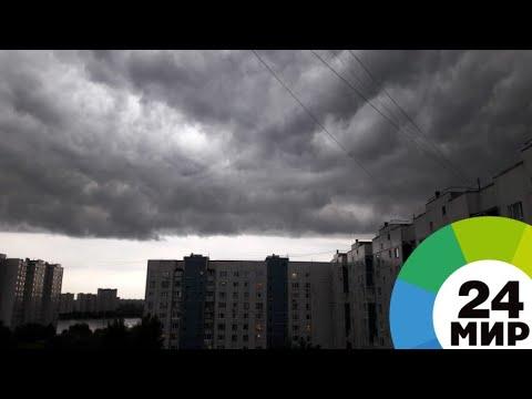 На Москву обрушился тропический ливень - МИР 24