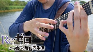 """Here's my arrangement for """"Elegy For Rem"""" from the Re:Zero OST! BRA..."""