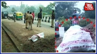 Special Report: Body Of Unidentified Woman Found Near Noida's Sector 18, Murder Suspected