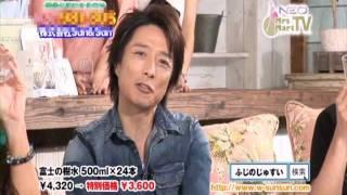 SUN&SUN 富士の樹水がミセスマートに出演いたしました。 ご購入はこちら...