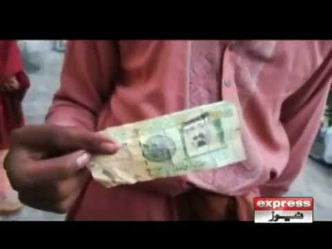 Khanpur Shadi Main Dollars, Riyals Aur Brand New Mobile Phones Ki Barish