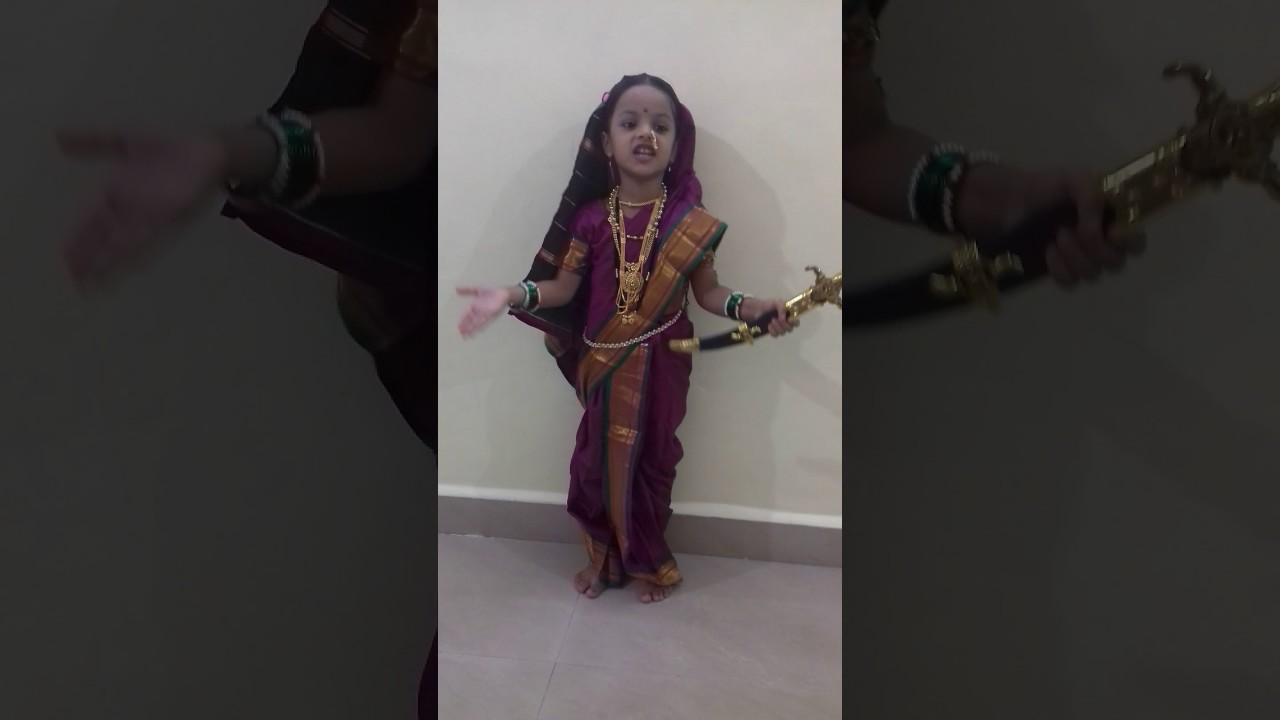 Fancy Dress Dialog Jijabai Vedantika Santosh More Youtube