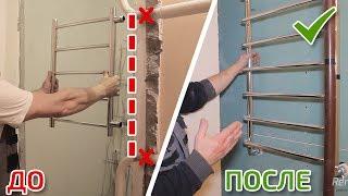 видео Как закрепить ванну к стене, полу и другие способы