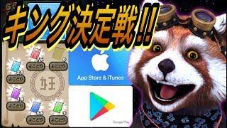 【妖怪ウォッチぷにぷに】よこどりなしでお宝集めしている人にプレゼント!!!かたよりキング決定戦!!!Yo-kai Watch