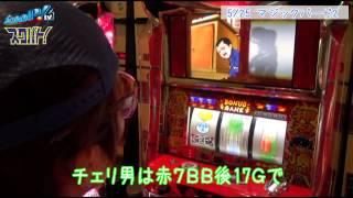 スクバト! vol.4 第1/3話