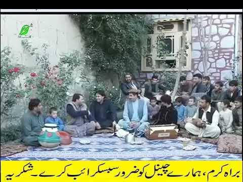 Pashto song Afghanistan kunar