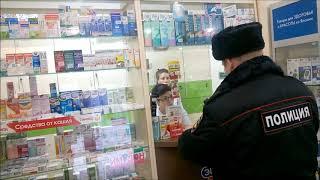 Отвратительная аптека в городе Воскресенск Московской области.