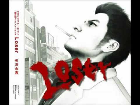 龍が如く3 / Ryu ga Gotoku 3 / Like a Dragon 3 / Yakuza 3 - Loser
