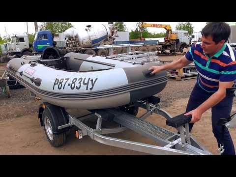 Лодка ПВХ 365 на прицепе МЗСА 81771С.101. Трап. Пневмо ролики. ЦЛП АРИВА