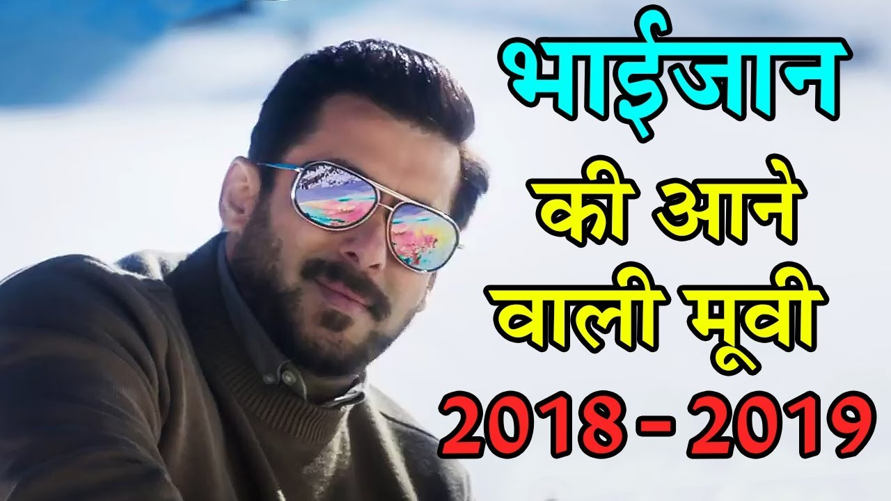 New Hindi Movei 2018 2019 Bolliwood: Salman Khan Upcoming Movies List 2018-2019