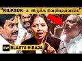 Download H.raja- வை சரமாரியாக கிழித்த Advocate Sudha