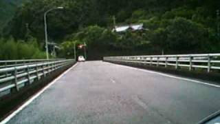 和歌山県道25号御坊中津線:その5(最終)